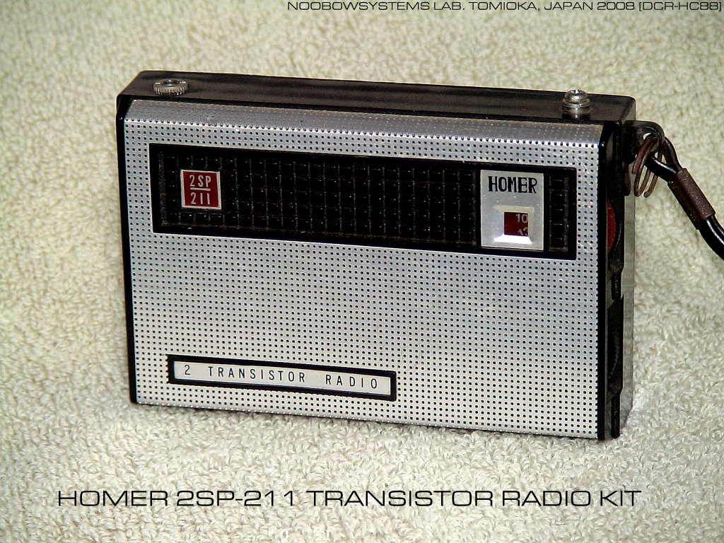 Kits Gadgets And Projects Noobowsystems Lab 14w Stereo Audio Amplifier Electronicslab Homer 2sp 211 2 Transistor Reflex Radio Kit